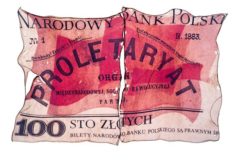 Gorbarchev Effect #1 FPC 0120